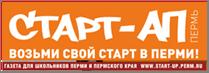 «СТАРТ-АП»